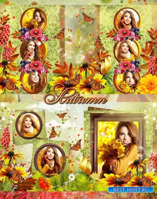 Beautiful photo album in autumn style
