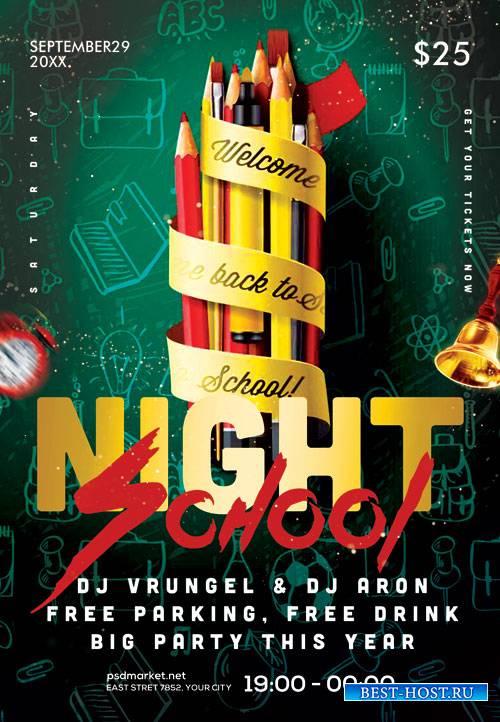 School night - Premium flyer psd template