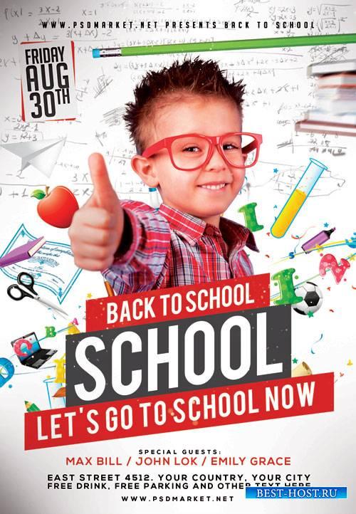 School back - Premium flyer psd template