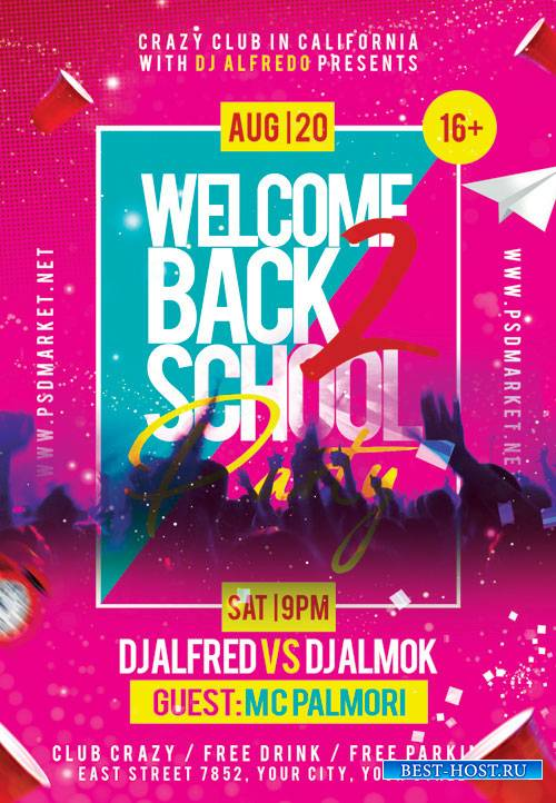 Back 2 school event - Premium flyer psd template