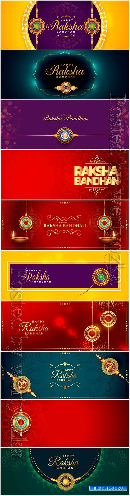 Raksha bandhan beautiful vector banner with golden rakhi