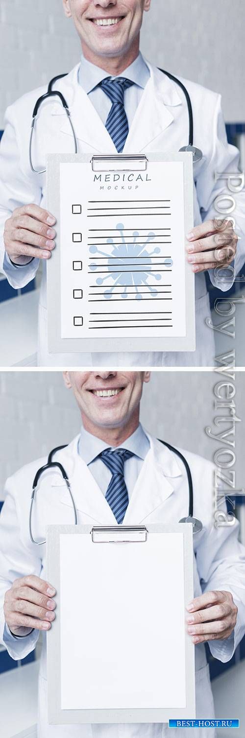 Smiley doctor holding a medical paper mock-up