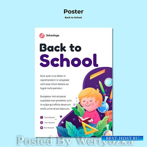 Back to school poster template # 5