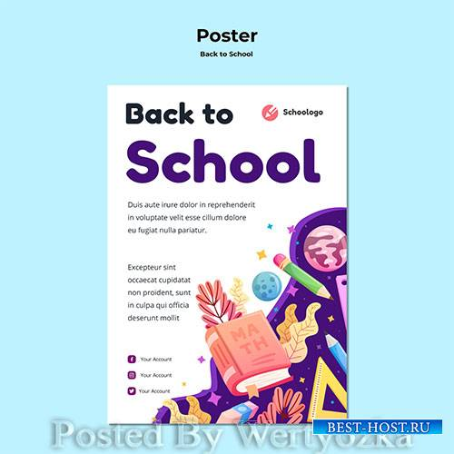 Back to school poster template # 4
