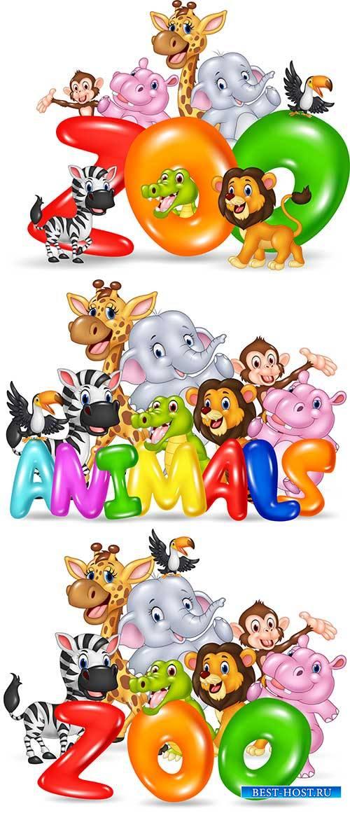 Английский алфавит с животными - Векторный клипарт