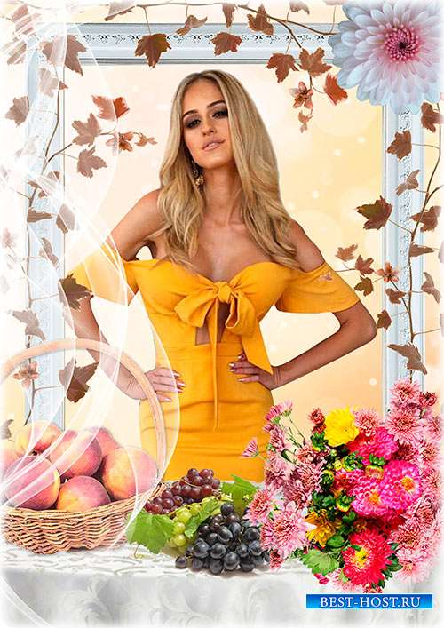 Рамка для фотошопа - Осенний портрет