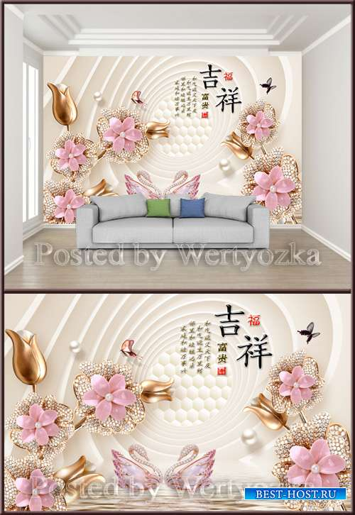 3D psd background wall pearl butterfly jewelry