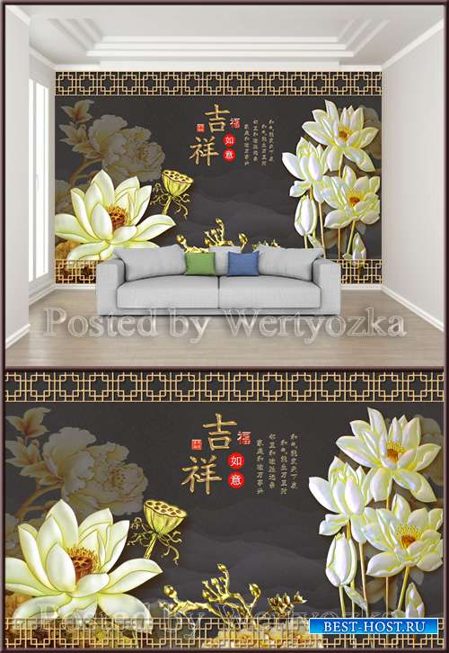 3D psd background wall chinese auspicious rich golden lotus