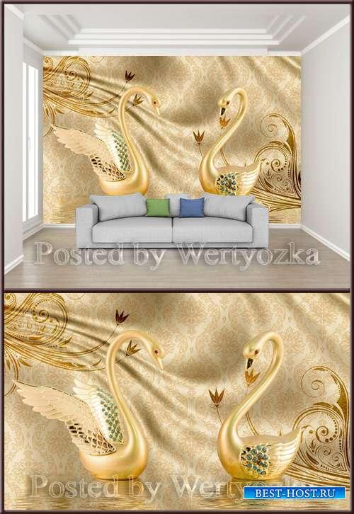 3D psd background wall luxury golden swan jewels satin