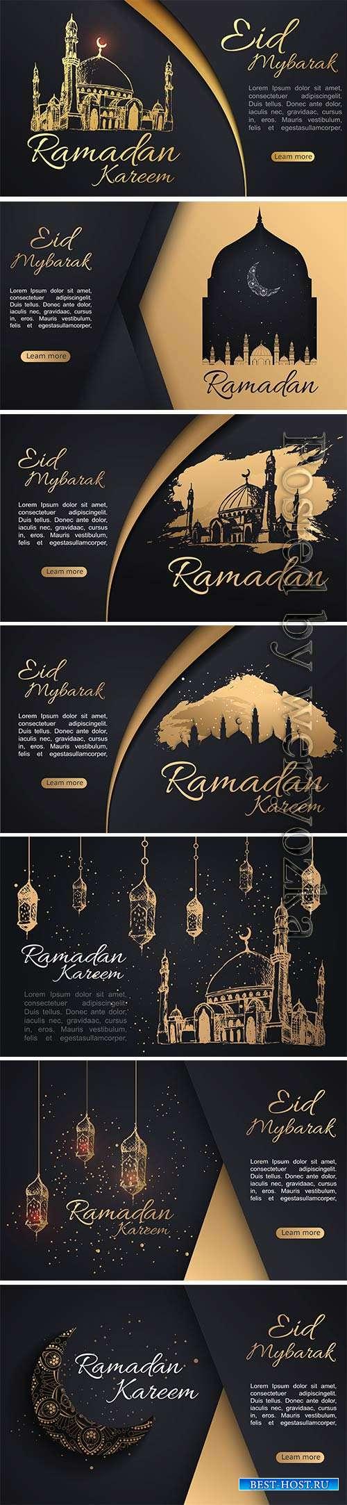 Ramadan Kareem islamic greeting watercolor sketch background