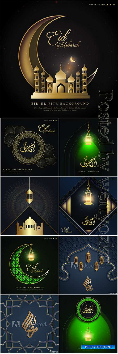 Ramadan Kareem vector background, Eid mubarak greeting card # 6