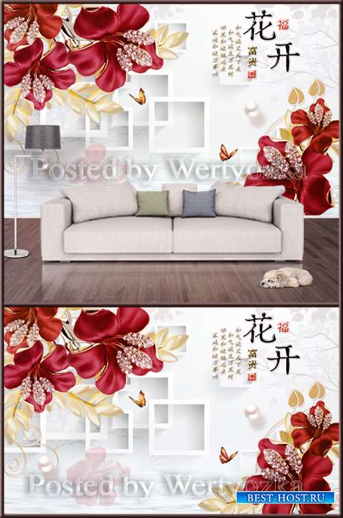 3D psd background wall red flowers
