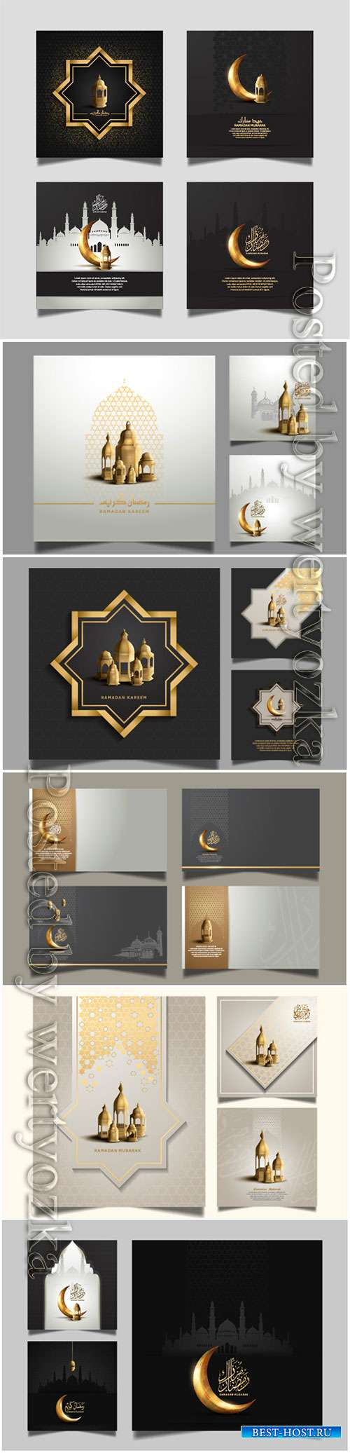 Ramadan vector design set for Holy Ramadan celebration event