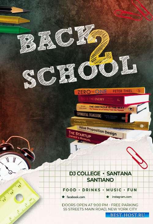 Back 2 School - Premium flyer psd template
