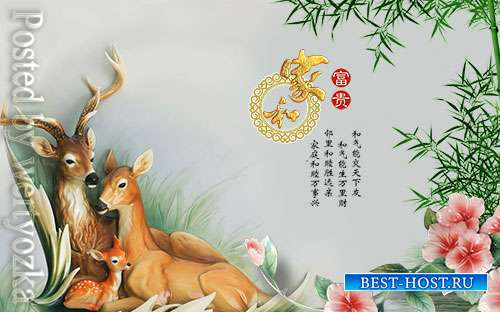 3d deer home and rich tv background wall decoration