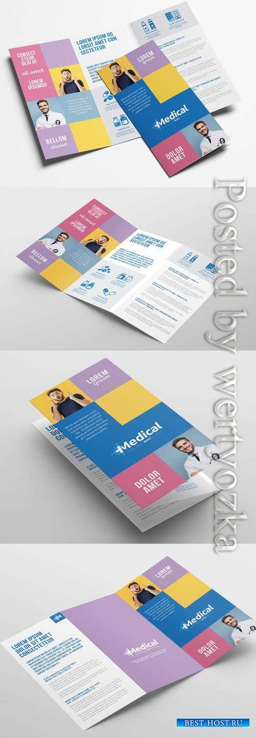 Modern Medical Trifold Brochure Layout
