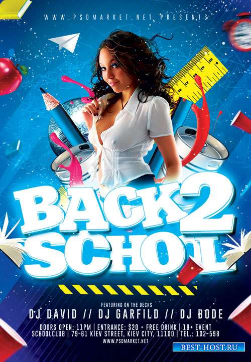 School party - Premium flyer psd template
