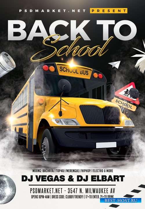 Back to school night - Premium flyer psd template
