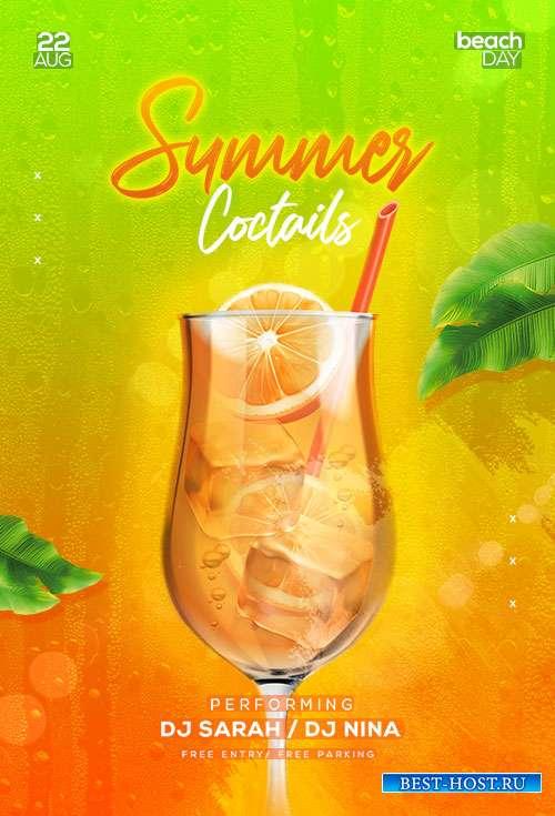 Summer Coctails - Premium flyer psd template