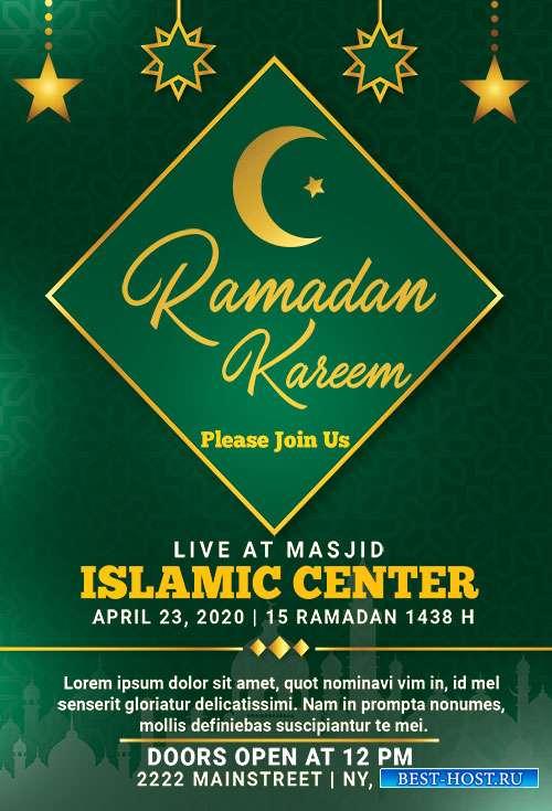 Ramadan Kareem - Premium flyer psd template