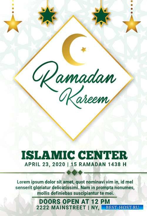 Ramadan Kareem vol - Premium flyer psd template