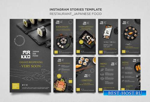 Make-up сollection of sushi templates for restaurant vol 7