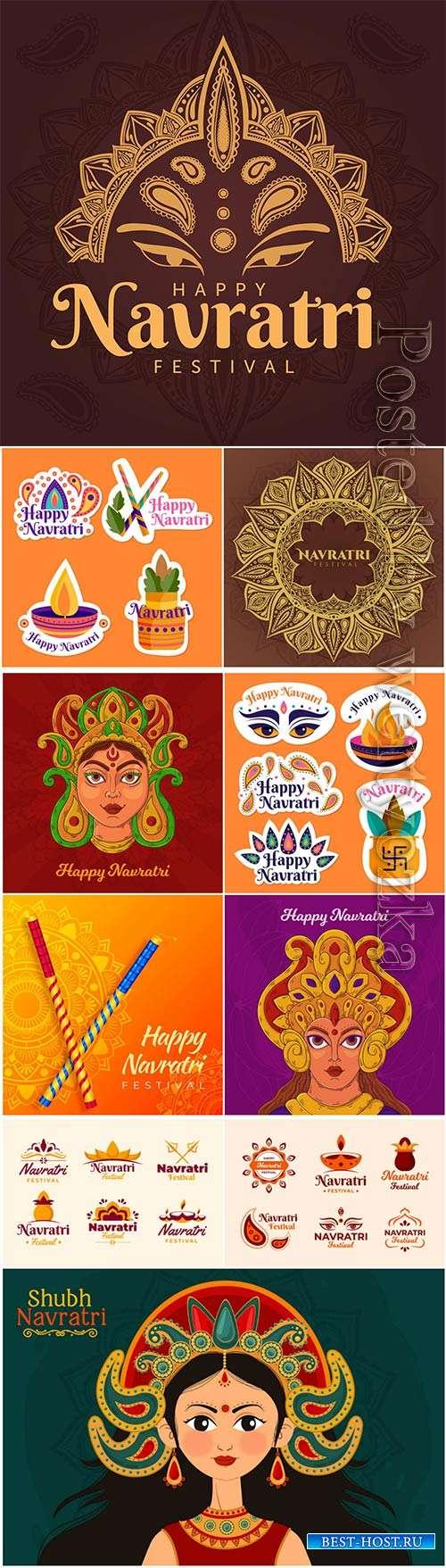 Navratri badges collection