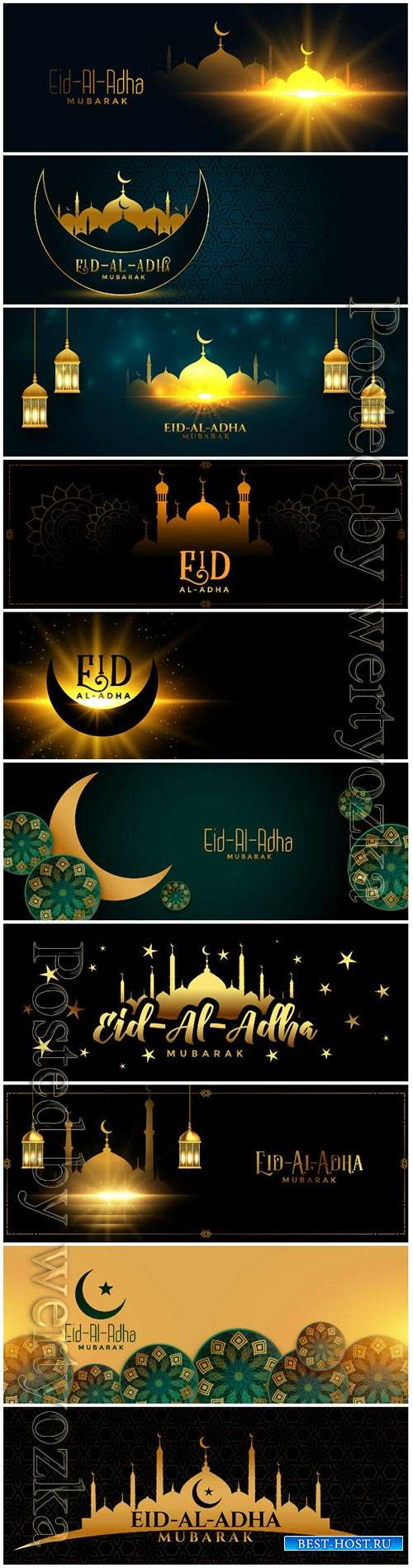Beautiful eid al adha festival glowing banner design