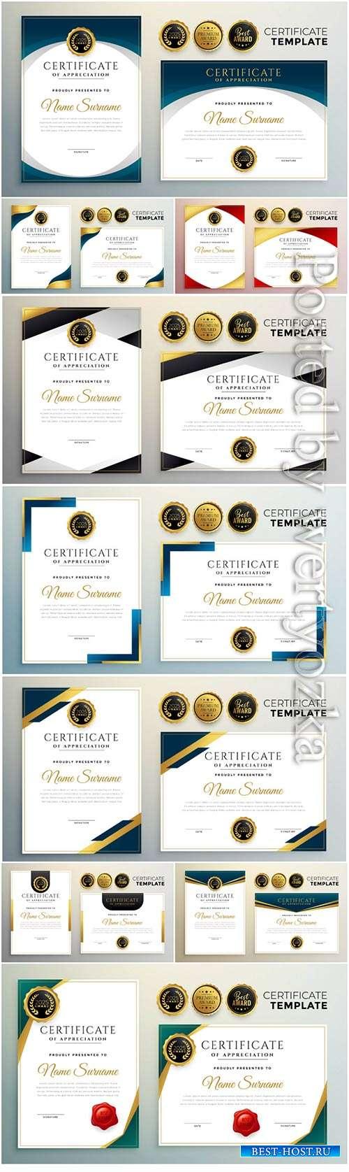 Creative certificate of appreciation template modern design