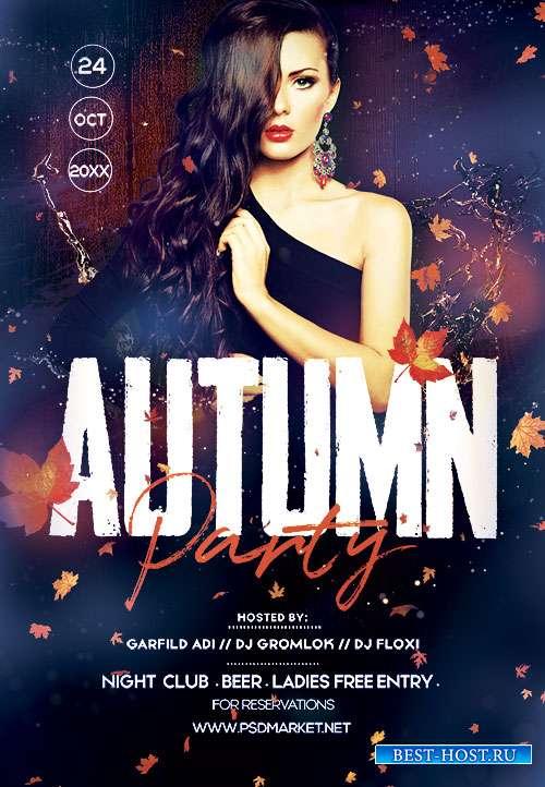 Autumn party - Premium flyer psd template