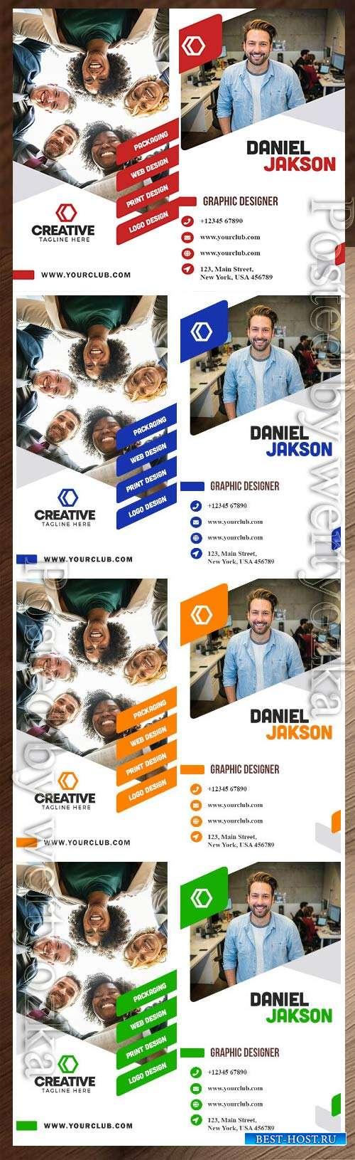 Vertical, Business, Card, Design, PSD