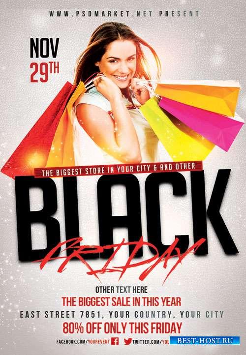 Black friday sale event - Premium flyer psd template