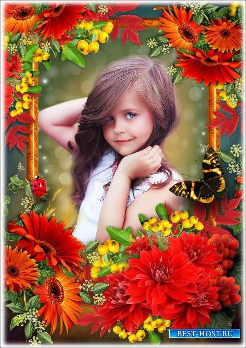 Цветочная рамка для фотошопа - Рубиновые краски осени