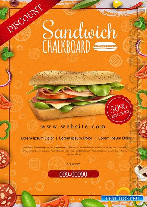 Restaurant Promotion Food Flyer Design