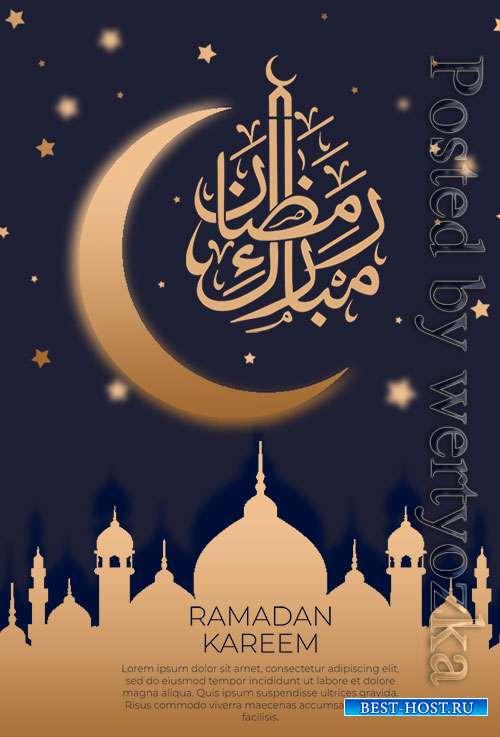 Ramadan Mubarak Poster Template design