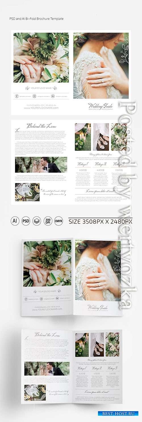 Wedding photographer bi-fold brochure template