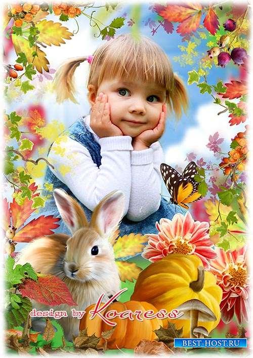 Осенний коллаж для детских фото - Золотая осень