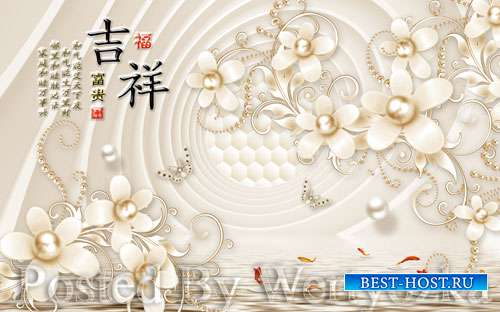 3D psd models auspicious rich diamond flower three dimensional fish luxury jewellery wall