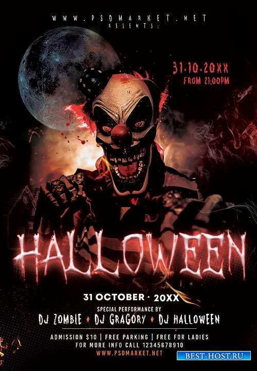 Halloween ball flyer psd