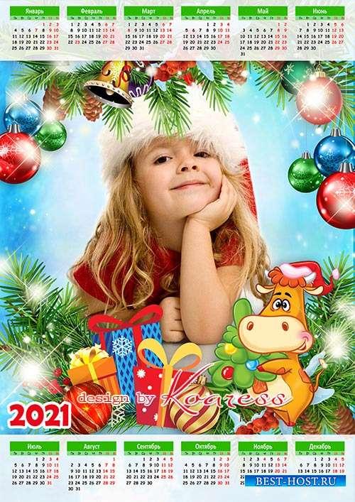 Новогодний календарь на 2021 год  - Год Быка