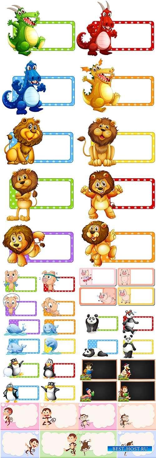 Рамки с животными - Векторный клипарт