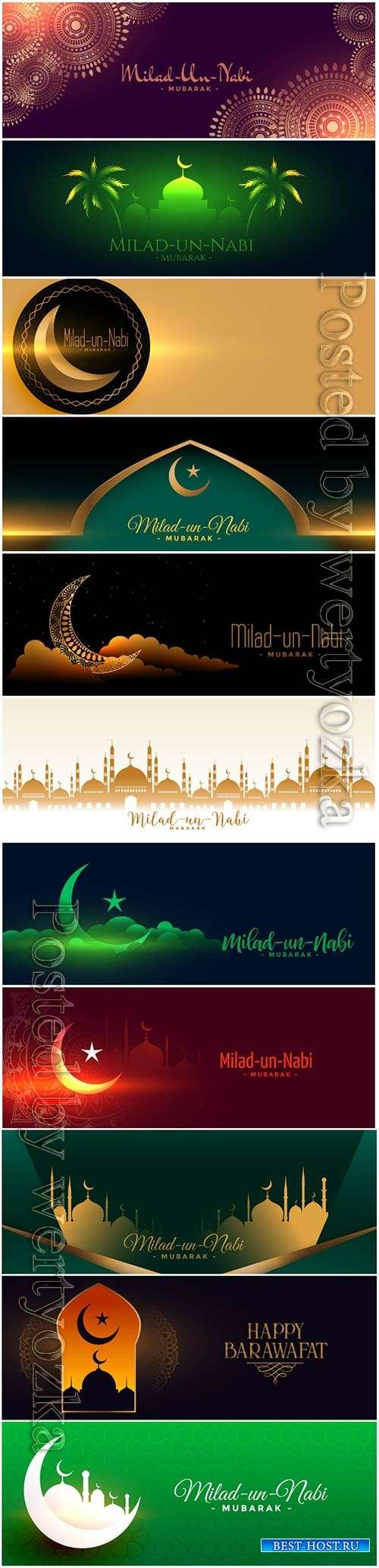 Milad un nabi banner with golden mosque design
