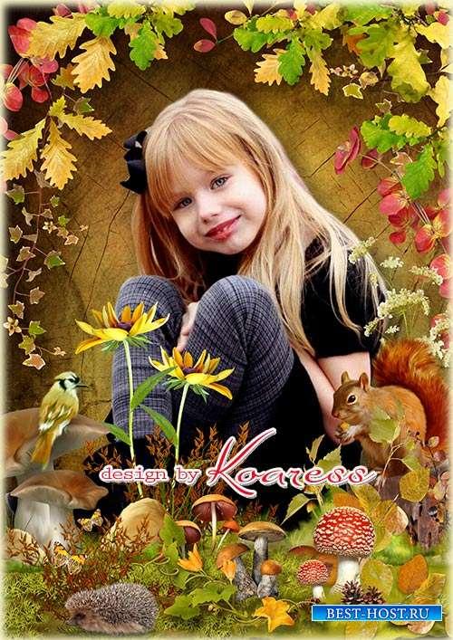Осенний коллаж для детских фото - Осень в лесу