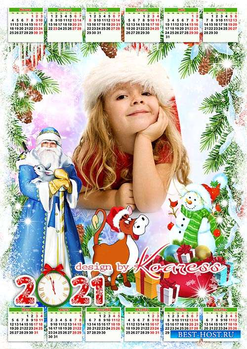 Новогодний детский календарь на 2021 год  - Новогодний праздник скоро к нам ...