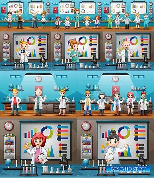 Учёные в лаборатории - Векторный клипарт