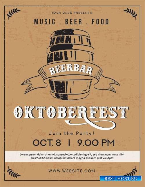 Oktober Fest Flyer 2 Template