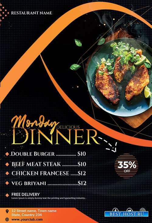 Monday Dinner  PSD Flyer Templates