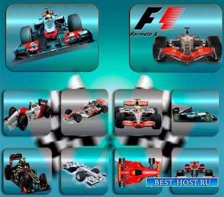 Png прозрачный фон - Formula 1