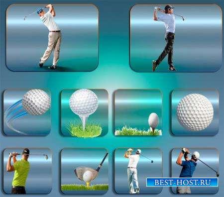 Клипарты для фотошопа - Игра в гольф