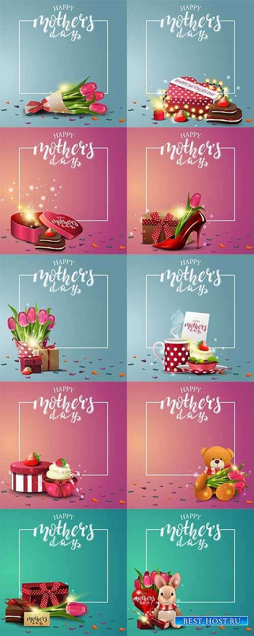 Открытки на День Матери - Векторный клипарт